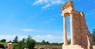 chypre ruines anciennes